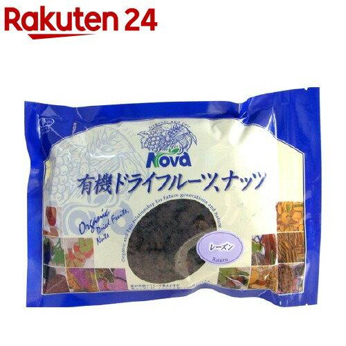 NOVA 有機栽培レーズン(350g)【イチオシ】【NOVA(ノヴァ)】