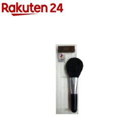 熊野筆パウダーブラシ KU-01(1本入)
