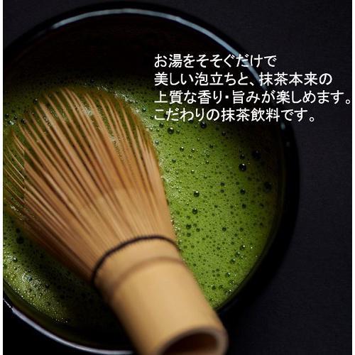 ブレンディカフェラトリースティック濃厚抹茶