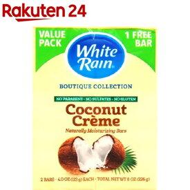ホワイトレイン バーソープ ココナッツクリーム(113g*2コ入)【ホワイトレイン】