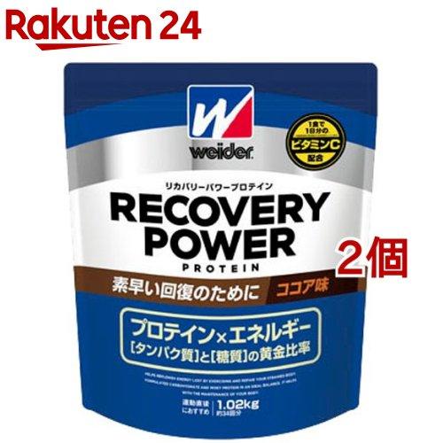 ウイダー リカバリーパワープロテイン ココア味(1.02kg*2コセット)【ウイダー(Weider)】【送料無料】