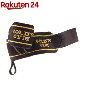 ゴールドジム ループ付きリストラップ ブラック(1組)【ゴールドジム】