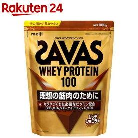 ザバス ホエイプロテイン100 リッチショコラ味(1050g(約50食分))【2sh24】【sav03】【meijiAU04】【ザバス(SAVAS)】