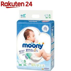 ムーニー エアフィット テープ Sサイズ(84枚入)【moon01】【ムーニー】[おむつ トイレ ケアグッズ オムツ]