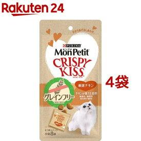 モンプチ クリスピーキッス グレインフリー 厳選チキン(24g*4袋セット)【dalc_monpetit】【p0p】【モンプチ】