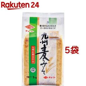 チョーコー醤油 九州麦みそ(1kg*5袋セット)