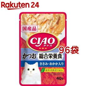 CIAO パウチ 総合栄養食 かつお ささみ・おかか入り(40g*96袋セット)【チャオシリーズ(CIAO)】