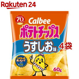 カルビー ポテトチップス うすしお味(60g*4袋セット)