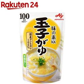 味の素 玉子がゆ(250g*9コ入)【味の素(AJINOMOTO)】