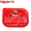 【訳あり】ナガノトマト トマトケチャップ カップタイプ(20g*40コ入)