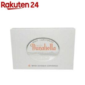 ドナリエラ ハードカプセル(20粒)【ドナリエラ】