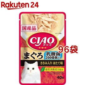 CIAO パウチ 乳酸菌入 まぐろ ささみ入りほたて味(40g*96袋セット)【チャオシリーズ(CIAO)】