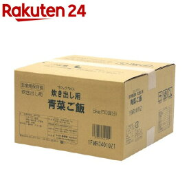 マジックライス 炊き出し用 青菜ご飯(5kg)【マジックライス】[防災グッズ 非常食]
