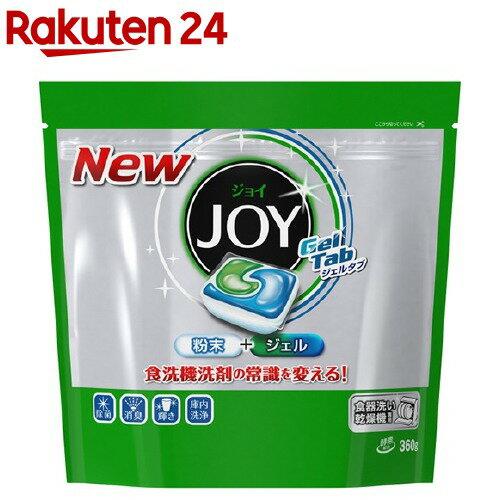 ジョイ ジェルタブ 庫内消臭 ライムプラス(23コ入)【toku15】【ジョイ(Joy)】
