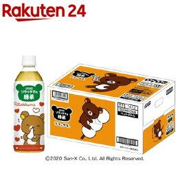 ダイドー リラックマの緑茶(500ml*24本入)【ダイドー】