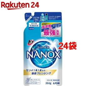 トップ スーパーナノックス 高濃度 洗濯洗剤 液体 詰め替え(350g*24袋セット)【スーパーナノックス(NANOX)】