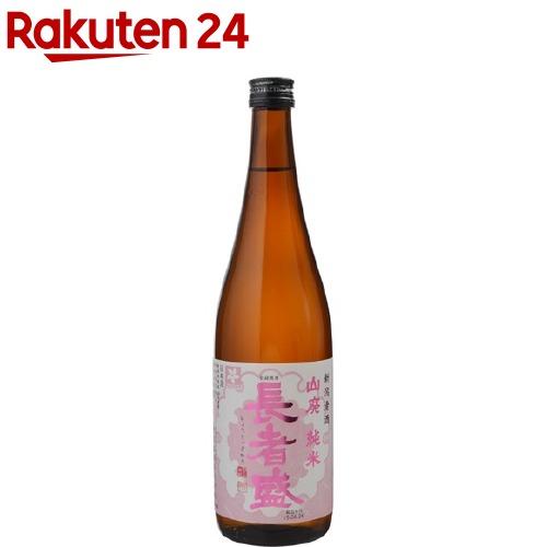 新潟銘醸 長者盛 山廃純米(720mL)