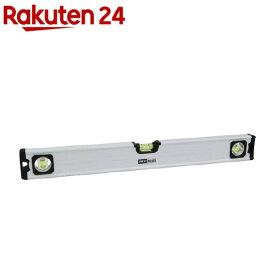 アルミBOXレベル 450 SAL45S(1個)【SK11】