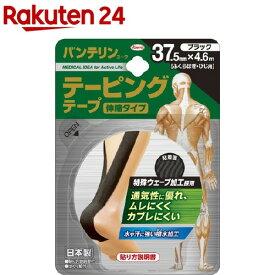 バンテリンコーワ テーピングテープ 伸縮タイプ 37.5mm*4.6m ブラック(1本入)【バンテリン】