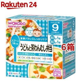 栄養マルシェ うどんと茶碗蒸し弁当(6箱セット)【栄養マルシェ】