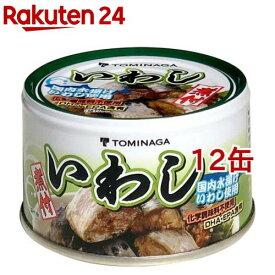 いわし煮付缶詰(140g*12コセット)