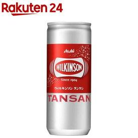 ウィルキンソン タンサン(250ml*20本入)【イチオシ】【ウィルキンソン】[炭酸水]