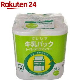 クレシア牛乳パック トイレットティッシュー(ダブル) 香りつき(8ロール)【クレシア】[トイレットペーパー]