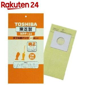 東芝 ハンディ・スティックタイプ用紙パック VPF-11(10枚入)【東芝(TOSHIBA)】