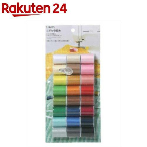 24色の常備糸9301050番45cm(糸通し付)