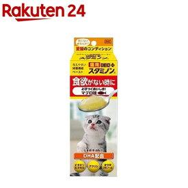 猫用チョイスプラススタミノン食欲(30g)【チョイスプラス】