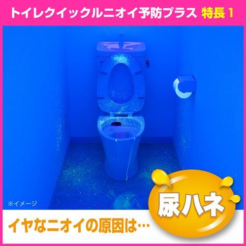 トイレクイックルトイレ掃除シートニオイ予防プラスエレガントローズ詰め替え