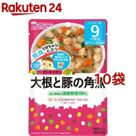 和光堂 グーグーキッチン 大根と豚の角煮 9ヵ月〜(80g*10コセット)【wako11ki】【グーグーキッチン】