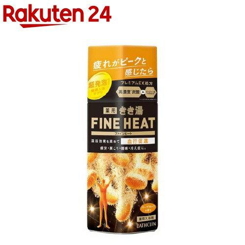 きき湯 ファインヒート グレープフルーツの香り(400g)【きき湯】