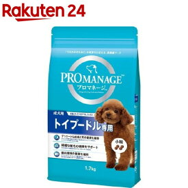 プロマネージ トイプードル専用 成犬用(1.7kg)【m3ad】【dalc_promanage】【プロマネージ】[ドッグフード]
