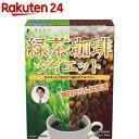 ファイン 緑茶コーヒーダイエット(1.5g*30包)【ファイン】
