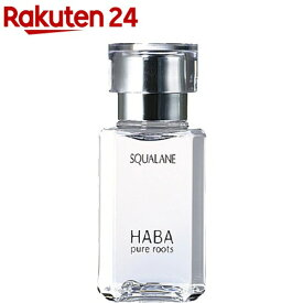 ハーバー スクワラン(30ml)【ハーバー(HABA)】