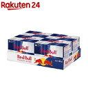 レッドブル・エナジードリンク(185ml*24本入)【Red Bull(レッドブル)】