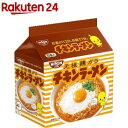 チキンラーメン(5食入)【チキンラーメン】