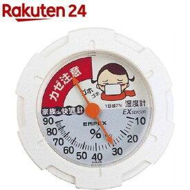 エンペックス 家族de快適計 カゼ予防専用湿度計 CM-6421(1コ入)