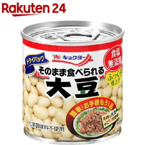 キョクヨー そのまま食べられる大豆(110g)