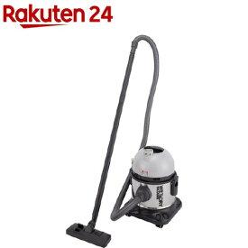 SK11 乾湿両用掃除機 SVC-150SVP(1台)【SK11】