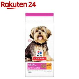 サイエンスダイエット アダルト 小型犬用 成犬用(750g)【dalc_sciencediet】【サイエンスダイエット】[ドッグフード]