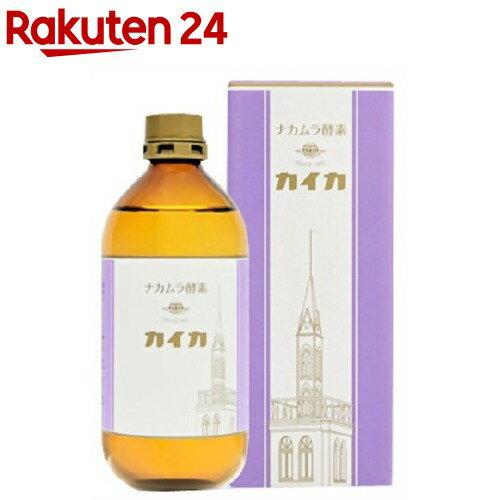 ナカムラ酵素 カイカ(500mL)【イチオシ】【ナカムラ酵素】【送料無料】