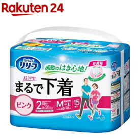 リリーフ 紙パンツ2回分 超薄型まるで下着 ピンク M〜L(15枚入)【リリーフ】