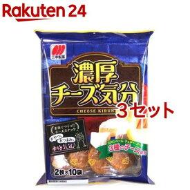 濃厚チーズ気分(2枚*10袋入*3セット)