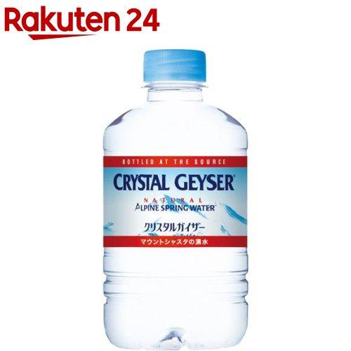 クリスタルガイザー シャスタ産正規輸入品(310mL*24本入)【クリスタルガイザー(Crystal Geyser)】[ミネラルウォーター 水]【送料無料】