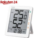 ノア精密 デジタル温度湿度計 TH-101 WH(1台)