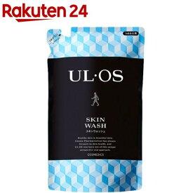 ウルオス(UL・OS/ウル・オス) 薬用スキンウォッシュ(420mL)【イチオシ】【ウルオス(UL・OS)】