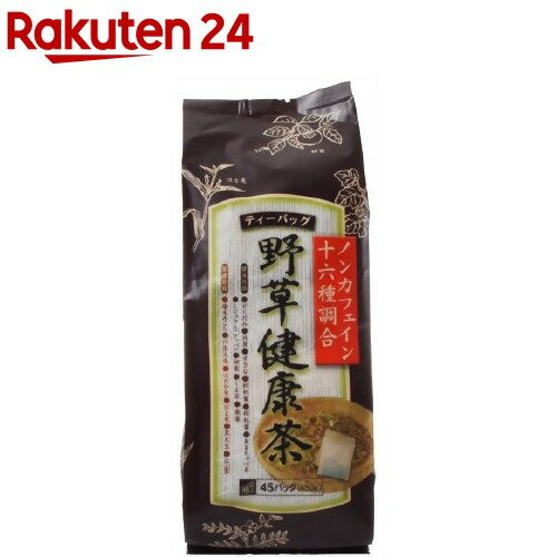 OSK十六種調合野草健康茶ティーバッグ