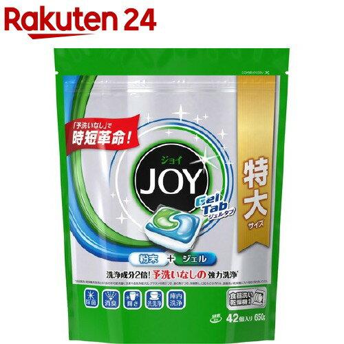 ジョイ ジェルタブ 庫内消臭 ライムプラス(42コ入)【toku15】【ジョイ(Joy)】
